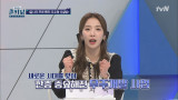 지숙의 달나라 프로젝트 법안 발의?! [우주청 신설법]