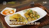 라이스페이퍼로 비빔밥을 돌돌 말아주세요~! (ft. 태곤의 꿀팁)