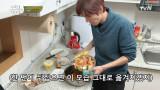 (숙제 영상) 광희의 전찌개 만들기! +전찌개 뒤집기 기술ㅋㅋㅋㅋㅋㅋ
