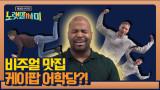 케이팝 1타 어학당 오픈★ #노랫말싸미 수강생을 소개합니다!