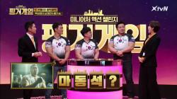 팔뚝으로 세계 제패! 팔씨름 국가대표 3인 & 마동석의 특별한 인연?