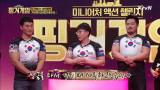 국제대회도 사비로 출전한다는 팔씨름 한국 대표팀.. '상금으로 경비 마련하고파'