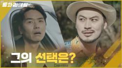 서울 전역 통신장애로 발목 잡힌 김태훈의 선택 ☞ 택시!!