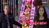플레이어 핫플 인정? 방탄에 박서준, 김태희까지!