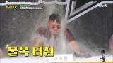 주먹보다 물에 약한 김동현? 물복 터짐ㅋㅋㅋ