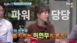 여자전현무 허영지와 함께하는 FLEX! '만약 당신에게 1억원이 생긴다면? 19'