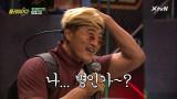 저 형이 또..쇼미플 2회차도 여전, #자이언인 김동현!