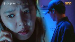 [5화 예고] 수영, 박하사탕 살인마의 타깃이 되다?!