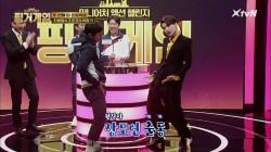 쇼트트랙 국대 곽윤기, 장도연의 과감한(?) 화답에 대만족ㅋㅋㅋㅋ