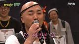 황삐용쓰 이경영♡에서 싱잉랩으로 ㅋㅋㅋ흐름 무엇ㅋㅋㅋ