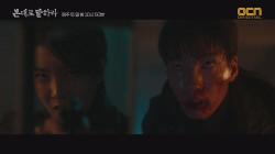장혁 목숨 위협한  김바다의 최후는?!