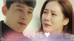 굿바이 리정혁...손예진X현빈의 마지막 사랑 고백♥