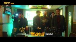 [팀플레이 티저] 상상초월 범죄 소탕기 공개! #특별브금_알러뷰