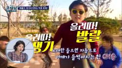 팬슈머? 팬이 직접 음료 광고까지! 한국 최초 음료수 팬카페 결성!!