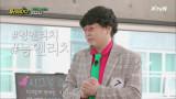 '농앤리치' 7호 이진호의 재력 과시