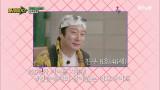 20년째 아이돌 연습생 이수근, 농앤리치 이진호에 심쿵?