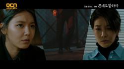 [10화예고] 연쇄살인 사건들 속 뜻밖의 단서를 찾다!