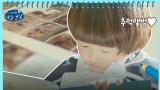 아이들의 추억을 차곡차곡 모아 만든 특별한 앨범 선물♡