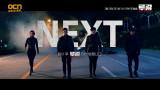 [선공개] 기대감 증폭! 미리 만나는 루갈 NEXT 영상 #0328첫방송