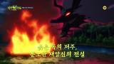 [4화 예고] 붉은 독의 저주, 분노한 재앙신의 전설  | 신비아파트 고스트볼 더블X 6개의 예언