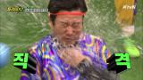 벌칙 맛집♥ 이수근 물싸대기 당첨!