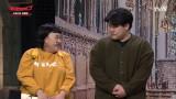 '소품팀 와보세요!!!' 화난 김용명ㅋㅋ 읭? 윤화 친동생?
