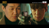 [D-3] <루갈> 캐릭터&서사 완벽 정리! #본편_5분선공개