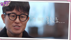 김대주 작가의 신입 시절 어려움? ′그 땐 몰랐죠...′