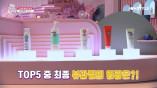 [겟잇뷰티2020]세정력&보습력甲★뷰라벨 폼 클렌저 최종 선정템 대.공.개!