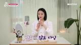 [겟잇뷰티2020]빛채경의 두피 타입 간단 자가 진단법! (feat.진솔이 탈모 타입?!)