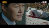 ※잔혹※ 박성웅, 정혜인 발악에도 불구하고 경찰 몰살!