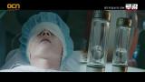 ※인간병기 선택※ 최진혁, 인공 눈 수술 승낙하다!