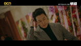 [2화 예고] 난 사람을 적과 먹이로 나눠 본색 드러내는 박성웅!