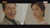 (축결혼) 서열 프리 패스 한지완 자극하는 박성웅
