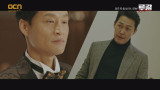 위기 제압한 박성웅, 고용덕 향한 분노 폭발!