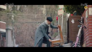 [4화 에필로그] 채수빈의 소중한 의자를 찾아준 사람…정해인♥