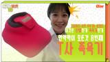 [언박싱] ′어머 이게 뭐야♡′ 야망기자 문지애의 ★건식 족욕기★ 셀프언박싱!