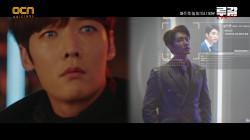 최진혁, 아르고스 서열 6위 김다현 포착!