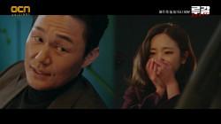 박성웅 감시 중 이상 물체 발견한 김소리 (ft.김다현 지시)
