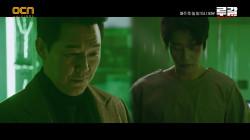 ※충격※ 박성웅의 실험체가 된 김다현