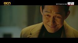 """[5화 예고] """"도대체 얼마나 죽인 거야?"""" 박성웅의 끔찍한 음모!"""