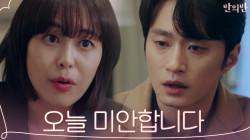 김성규, 이하나 통해 알게 된 '전화번호'의 진실!