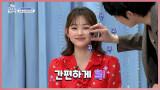 [겟잇뷰티2020]준&미나의 엔딩씬♥블러셔 꽃물 샤워 메이크업♥