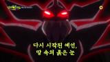 [8화 예고] 다시 시작된 예언, 땅 속의 붉은 눈 | 신비아파트 고스트볼 더블X 6개의 예언