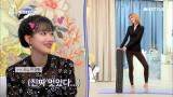 [겟잇뷰티2020]요정들의 홈케어템♥모델 아이린의 다리가 탐난다면?