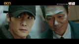 [9화 예고] 최진혁, 희대의 연쇄살인마로 몰리다?!