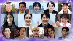 [메이킹] <하이바이,마마!> 출연진들의 마지막 인사! 모두모두 사랑해요 고마워요♥