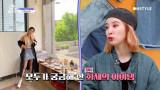 [겟잇뷰티2020]탐난다 탐나~나영 언니's 화제 아이템★샤넬 데님 코트★