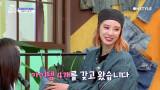 [겟잇뷰티2020]모델의 아린의 ★데님 아이템★ 스케일 무려 4개?!