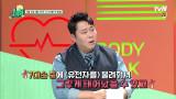 [선공개] 문세윤 알고 보니 비만유전자였어?!!